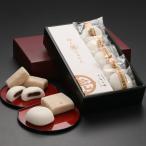 お歳暮 ギフト 2020 徳重製菓 薩摩菓子処 とらや かるかん詰合せ 10個  かるかん饅頭と極上はじまりかるかん 常温