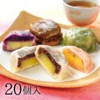 【芋屋長兵衛】いきなり団子(20個)(熊本土産)累計4,013,351個出荷した伝説の熊本銘菓