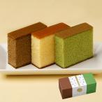 和泉屋 カジュアル長崎カステラ個包装詰合せ8個入 蜂蜜 抹茶 ココア  常温
