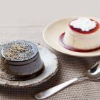 お中元 ギフト 2020 フカツコーヒー 黒ごま 金ごま三景プリン詰め合わせ6個セット 北九州名物 冷凍