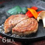 jrk-shoji_i82m08