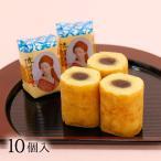 九州 お土産 二鶴堂 博多の女 10個入  はかたのひと バームクーヘン 小豆羊羹 常温
