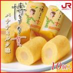 九州 お土産 二鶴堂 博多の女 バナナミルク味 10個入(はかたのひと)バームクーヘン 小豆羊羹 常温