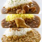 博多華味鳥カレーセット(3種×各1箱入)(華味鳥カレー・粗挽きキーマカレー・手羽元カレー)(HCS-3)