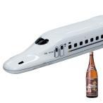 九州新幹線N700系さくらプレミアムボトル焼酎人気の列車ボトル焼酎 軸屋酒造芋焼酎 甕仕込み紫尾の露  記念グッズ   常温
