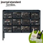 journal standard Furniture ジャーナルスタンダードファニチャー GUIDEL 12DRAWER CHEST WIDE ギデル 12ドロワーチェスト ワイド 幅110cm B00FRZI8MK