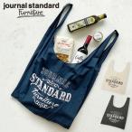 journal standard Furniture ジャーナルスタンダードファニチャー MARCHE BAG マルシェバッグ チャコールグレー ネイビー 送料無料