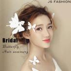 Yahoo!JS FASHIONホワイト蝶々大中小3サイズ セット売り ヘアアクセサリー ブライダルアクセサリー 撮影用ヘア飾り JSファッション