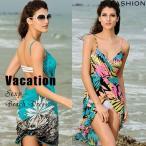 パレオ大判・巻いて着るビーチワンピース・巻きスカート・ビーチウェア・花柄・背中見せでセクシー・体型カバー・海・リゾート【JSファッション】