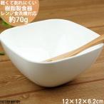子供 食器 小鉢 角型ボウルM ホワイト 白 軽量 軽い 日本製 PET樹脂 樹脂製 離乳食 介護 介護用 食器