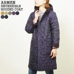 アーメン/ARMEN ナイロン×フリースリバーシブルフード付きコート キルティングコート REVERSIBLE HOODED COAT NAM0681 レディース