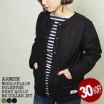 アーメン/ARMEN ウール×ポリエステル ヒートキルト ノーカラージャケット キルティングジャケット NAM1851WJ レディース