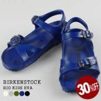 ビルケンシュトック/BIRKENSTOCK リオ 【キッズ】 EVA 幅狭 コンフォートサンダル RIO KIDS EVA