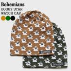 ボヘミアンズ/BOHEMIANS スモールボギーワッチキャップ 帽子 SMALL BOGEY WATCH CAP W-CAP BH-09 レディース メンズ