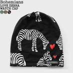 ボヘミアンズ/BOHEMIANS ラブゼブラワッチキャップ シマウマ 帽子 LOVE ZEBRA WATCH CAP W-CAP BH-09 レディース メンズ