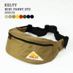 ケルティ/KELTY ミニファニーSTD ファニーパック ウエストバッグ ヒップバッグ ショルダーバッグ 2592132 メンズ レディース