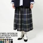 2020AW オニールオブダブリン/O'NEIL OF DUBLIN プリーツラップスカート 80cm ロングスカート キルトスカート NOD0853 レディース
