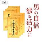 Yahoo!日本サプリメントフーズYahoo店クラチャイダムゴールド 圧倒的なアルギニン量で「マカ」越えの強力パワー!元気・精力的な自分に 8箱セット 240粒入・約48〜120日分