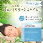 睡眠の悩み 休息 サプリメント ネムリナ 3箱 180粒 約90日分 リラックス サポ ート テアニン GABA クワンソウ 配合