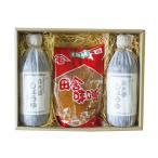 森田醤油醸造元 丸大豆醤油&米味噌のセット