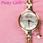 [正規取扱品]【Pinky Girls  ピンキーガールズ】腕時計 ローズ&ハートチャーム ピンクゴールド ホワイトシェル クォーツ レディース P901PWHMOP 【送料