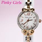 [正規取扱品]【Pinky Girls  ピンキーガールズ】腕時計 ハート&ダブルリボン コンビ ホワイト クォーツ レディース P902TSI 【送料・代引き手数料無料