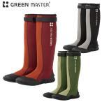 2620 GREEN MASTER ロングブーツ  グリーンマスター 長靴   ウェット素材 防水 ストレッチ マリンブーツ 男女 園芸 農業 メンズ レディース