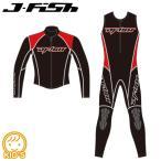 ジェイフィッシュ JCW-392 キッズ 2ピースウエットスーツ 子供 ジェットスキー ウエイク サーフィン スノーケリング 海水浴 プール