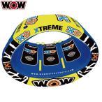 ワオ XO EXTREAM エックスオーエクストリーム  W12-1030 ウォータートーイ  トーイングチューブ バナナボート 水上バイク ジェットスキー WOW画像