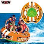 WOW ワオ BIGBOY RACING ビッグボーイレーシング 4名 W15-1130  ウォータートーイ バナナボート トーイングチューブ ゴムボート