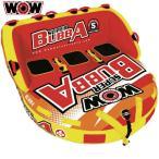 【NEW】 WOW ワオ new SUPER BUBBA ニュー スーパーブッバ 【最大定員3名】 W17-1060 ウォータートーイ バナナボート 水上バイク ボート