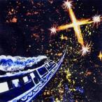 【CD版】「銀河鉄道の夜」 マルチメディアDAISY図書