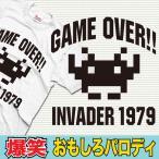 Yahoo!おもしろTシャツ通販のJストアおもしろTシャツ インベーダー パロディ インベーダーゲーム プレゼント 誕生日 半袖 大きいサイズ LL 3L 4L XXL Tシャツ
