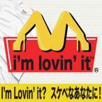 おもしろTシャツ マクドナルド マック パロディ エロ ジョーク プレゼント 誕生日 大きいサイズ XXL