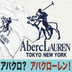 おもしろTシャツ メンズ パロディ アバクロ ラルフローレン プレゼント 誕生日 大きいサイズ XXL
