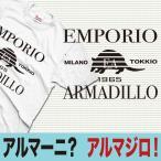 ショッピングtシャツ おもしろTシャツ メンズ パロディ アルマーニ アルマジロ おもしろTシャツ
