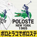 ショッピングおもしろtシャツ おもしろTシャツ メンズ スポーツ キッズ 子供 パロディ ジョーク ポロステ オシャレ 大きいサイズ 3L 4L XXXL Tシャツ