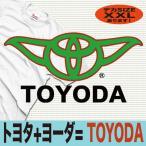 ショッピングおもしろtシャツ おもしろTシャツ メンズ スターウォーズ ヨーダ TOYOTA パロディ 半袖 大きいサイズ 3L 4L XXL Tシャツ