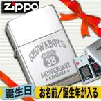 ZIPPO ジッポ ライター 名前 刻印 名入れ 男性 おもしろ プレゼント ルート年齢柄