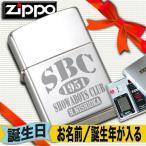 ZIPPO ジッポ ライター 名前 刻印 名入れ 男性 おもしろ プレゼント SBC柄
