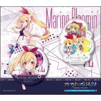 アイマリンプロジェクト コンピレーションアルバム【B】Marine Bloomin'ver.