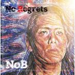 NoB No Regrets