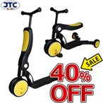JTC Free キッズスケーター(イエロー)|三輪車 バランスバイク キックバイク キックスケーター キックボード ブレーキ付き おしゃれ シンプル 子供