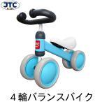 JTC キッズバイク (ブルー) バランスバイク キックバ