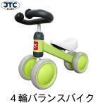 JTC キッズバイク (グリーン) バランスバイク キック