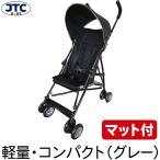 JTC ベビーバギー MA-o (本体グレー+ブラックシート