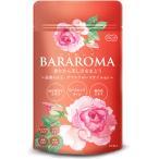 BARAROMA ローズサプリ バラ 30日分 60粒 香り サプリメント 口臭 体臭 汗臭 加齢臭対策 ダマスクローズ ローズヒップ セール