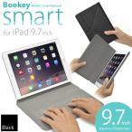 保護カバーとキーボードが今ひとつに「iPad 9.7インチ Pro/5th/Air2 用 カバー&キーボード Bookey smart ブラック」Bluetooth接続