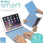 保護カバーとキーボードが今ひとつに「iPad Air/Air2・Pro 9.7インチ 用 カバー&キーボード Bookey smart ブルー」