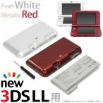 容量6,250mAh「New 3DS LL用 大容量内蔵バッテリーPro(メタリックレッド)」ニンテンドー任天堂